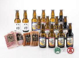 【ふるさと納税】35-X3 大山Gビール・大山ハム詰合せF(大山ブランド会)