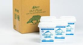【ふるさと納税】KA-02 香取村の生乳100%こだわりヨーグルト(計2kg)