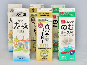 【ふるさと納税】WR-01 白バラ牛乳、白バラコーヒー、のむヨーグルトセット(6本入)