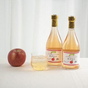 【ふるさと納税】あびれの林でございま酢 【たれ・ドレッシング・果実酢・調味料】