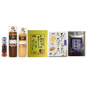 【ふるさと納税】松尾農園おいしいたけセット 【加工食品・惣菜・レトルト・調味料・ドレッシング】