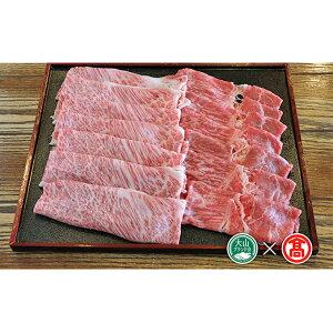 【ふるさと納税】〈鳥取和牛コース〉3ヶ月連続お届け 【定期便・焼肉・バーベキュー・牛肉/しゃぶしゃぶ・お肉・牛肉・ステーキ】