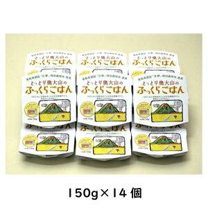 【ふるさと納税】奥大山のふっくらごはん14個(レトルトパックご飯)特別栽培米コシヒカリ 防災備蓄 0224