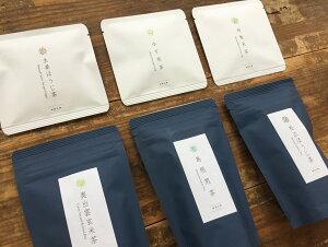 【ふるさと納税】茶師八段特製 ティーバッグ 6種 煎茶 玄米茶 ほうじ茶 ゆず 生姜 お茶 ティーバッグ セット 《21010-34》