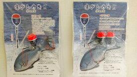 【ふるさと納税】寒グレ浮子「竹誠」ウキセットC ビギナー用 ベテラン用 ウキ 浮子 釣り 《21020-44》