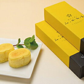 【ふるさと納税】70. 半熟チーズケーキ