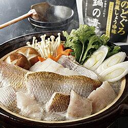 【ふるさと納税】689.のどぐろスープでのどぐろと浜田港の旬の魚を味わう「浜のごちそう鍋」