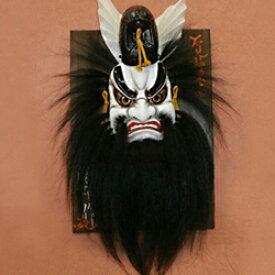 【ふるさと納税】397.浜田の郷土芸能!石見神楽面(須佐之男)