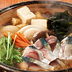 【ふるさと納税】502.さば・穴子煮ぐい鍋セット(鯛と平目の出し仕上げ魚すきの割り下付)