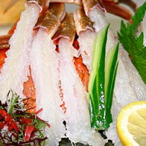【ふるさと納税】686.活きたままお届け。活け込み本松葉蟹 大3枚カニ 生食