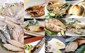 【ふるさと納税】965.浜田港水揚げ魚の無添加薄塩味干物A(のどぐろ大を含む)