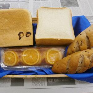 【ふるさと納税】1180.高級食パン「金の城」と米粉パン「たかきび」、オレンジパウンドケーキセット