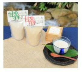 【ふるさと納税】1192.自然豊かな浜田市弥栄町で造った「有機甘酒セット」