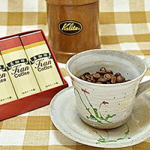 【ふるさと納税】853.ヨシタケコーヒーの羊かん「羹珈琲」とコーヒーカップ・ソーサーのセット