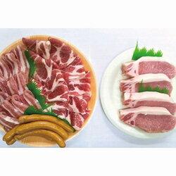 【ふるさと納税】5.ケンボロー芙蓉ポーク焼き肉セット&ロースステーキ肉