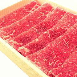 【ふるさと納税】507.島根県産黒毛和牛ももスライス