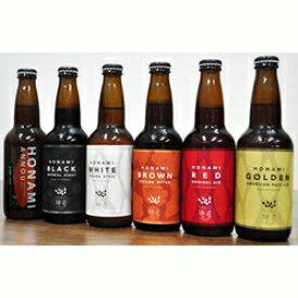 【ふるさと納税】【定期便】849.浜田のクラフトビール 6種飲み比べセット(3回コース)