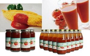 【ふるさと納税】ひかわの恵み トマトジュースの詰合せ
