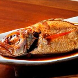 【ふるさと納税】アカムツ 煮付け 簡単調理 湯煎 B223 のどぐろの姿煮(4尾)(NN50)