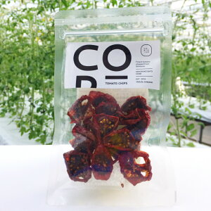 【ふるさと納税】COROCO チップス 5袋 フルーツトマト トマト アイメック