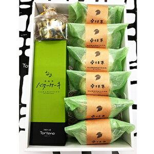 【ふるさと納税】桑抹茶の焼菓子詰め合わせA 【お菓子・スイーツ】