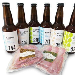 【ふるさと納税】石見麦酒6本とまる姫ポークベーコン、ハム2個の詰合せ Bセット 【お酒・ビール・お肉】
