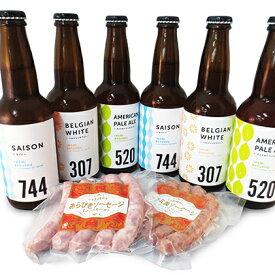 【ふるさと納税】定期便【3ヶ月】石見麦酒6本とまる姫ポークソーセージ詰合せ 【定期便・お酒・ビール・お肉】