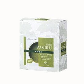 【ふるさと納税】美的青汁30包 【健康食品・飲料・ドリンク・美容】
