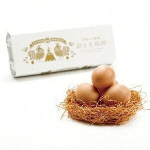 【ふるさと納税】平飼い八雲鶏(やくもどり) 彩り天佑卵(てんゆうらん) 10個×3パック 【卵・たまご・タマゴ・生たまご】