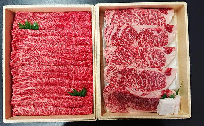 【ふるさと納税】熟豊和牛サーロインステーキ&カタローススライス 【肉・牛肉・ステーキ・ロース】