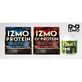 【ふるさと納税】IZMOプロテイン 【柔】セット(ストロベリー) 【加工食品・美容・サプリメント・スポーツ・補助食品】