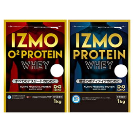【ふるさと納税】IZMO プロテイン 【成】セット( ストロベリー ) 2kg 【加工食品・美容・サプリメント・スポーツ・補助食品】 お届け:※お申込み状況により、お届けまで1か月〜2か月かかる場合がございます。