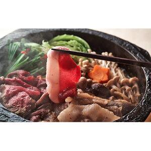 【ふるさと納税】おおち山くじら(イノシシ肉)味噌すき鍋セット1kg 【お肉・鍋セット・すき焼き・ジビエ・お鍋・鍋・猪・肉】