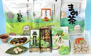 【ふるさと納税】津和野の人々が飲むまめ茶が入った秀翠園銘茶とお菓子セット