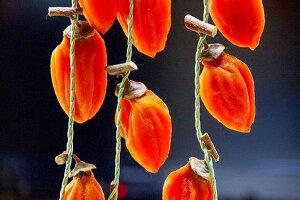 【ふるさと納税】有機JAS認証の西条柿で作ったつるし柿【2縄24個】