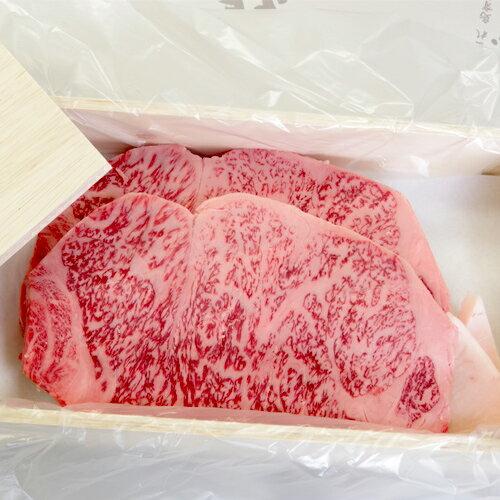 【ふるさと納税】隠岐牛サーロインステーキ