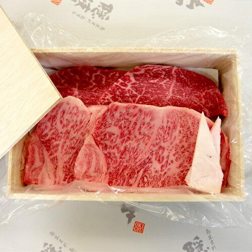 【ふるさと納税】隠岐牛サーロインステーキ・上赤身ステーキセット