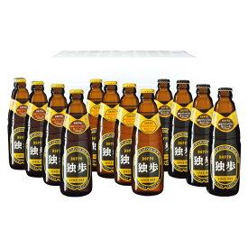 【ふるさと納税】[宮下酒造]独歩ビール飲み比べ 12本セット 【お酒・ビール】