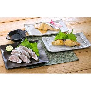 【ふるさと納税】瀬戸内海産 さわらづくし 【魚貝類・漬魚・味噌漬け・加工食品】