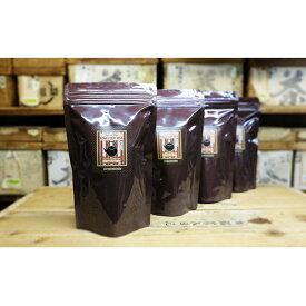 【ふるさと納税】倉敷ほうじ茶greenティーバッグセット【C】 【飲料類・お茶・ほうじ茶・ティーバッグ・茶】