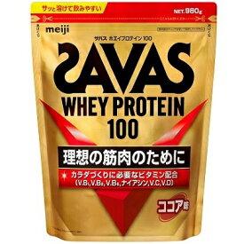 【ふるさと納税】ザバス ホエイ100 ココア味 50食分 【加工食品・プロテイン】