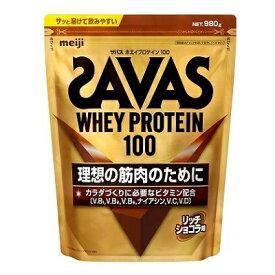 【ふるさと納税】ザバス ホエイ100 リッチショコラ味 50食分 【加工食品・プロテイン】