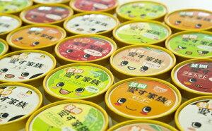 【ふるさと納税】【B−20】笠岡ジェラート工房ハッピーのカップアイス(愛す家族)15個セット
