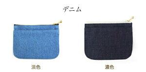 【ふるさと納税】【2-28】SIRUHA手帳ドイツ製金具と名入れセット