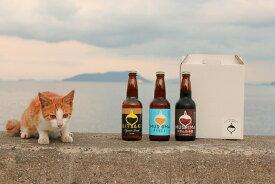 【ふるさと納税】六島麦酒6本セット(クラフトビール)
