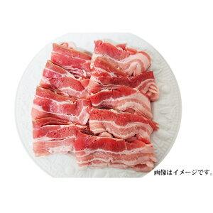 【ふるさと納税】バラスライス 1.5kg(500g×3パック) 【豚肉・バラ・お肉】