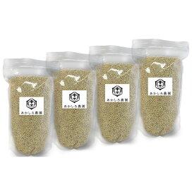 【ふるさと納税】あかしろ農園のもち麦約4kg(キラリモチ約1kg×4パック) 【お米・キラリモチ】