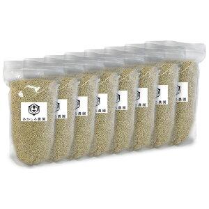 【ふるさと納税】あかしろ農園の もち麦 約8kg( キラリモチ 約1kg×8パック) 【お米・キラリモチ】 お届け:2021年7月中旬〜