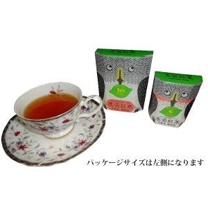 【ふるさと納税】高梁紅茶 ヤマセミセット(ゆず、しょうが、れもん)・大 【紅茶・飲料・ドリンク・ゆず・生姜・レモン】