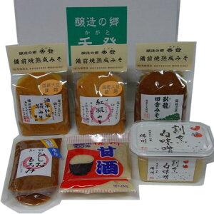 【ふるさと納税】0010-F-013 発酵食品セット